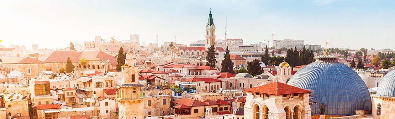 החטיבה בלימודי ירושלים